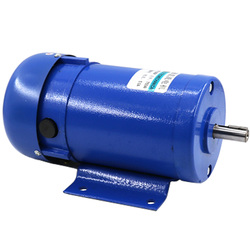 High Power Permanent Magnet 220V 750W DC High Speed Motor 1800RPM High Torque Adjustable Speed And Reverse High Quality