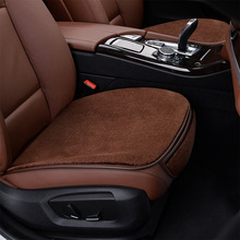 цена на Manufacturer direct selling car seat cushion short plush winter insulation without backrest car front rear seat cover