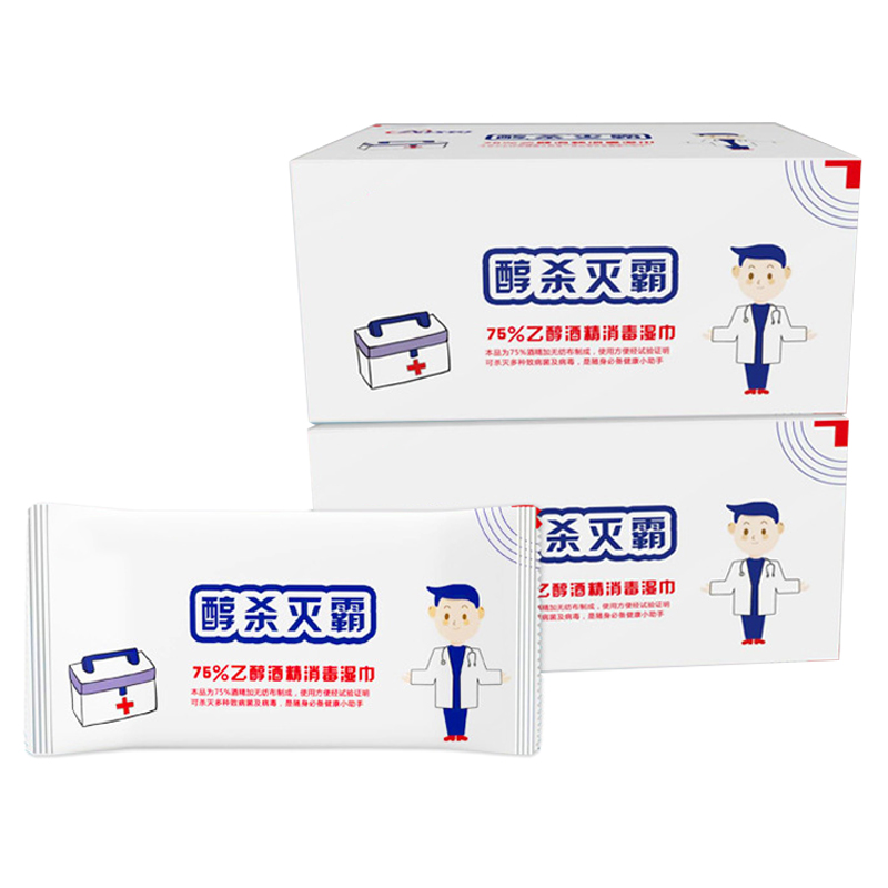 1/3/5 Box Disinfecting Wipes Cleaning Portable Safety Disposable For Home Outdoor FS99