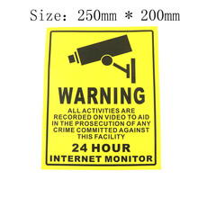 CCTV Security Camera System Warning Sign Sticker Decal Surveillance 200mm*250mm