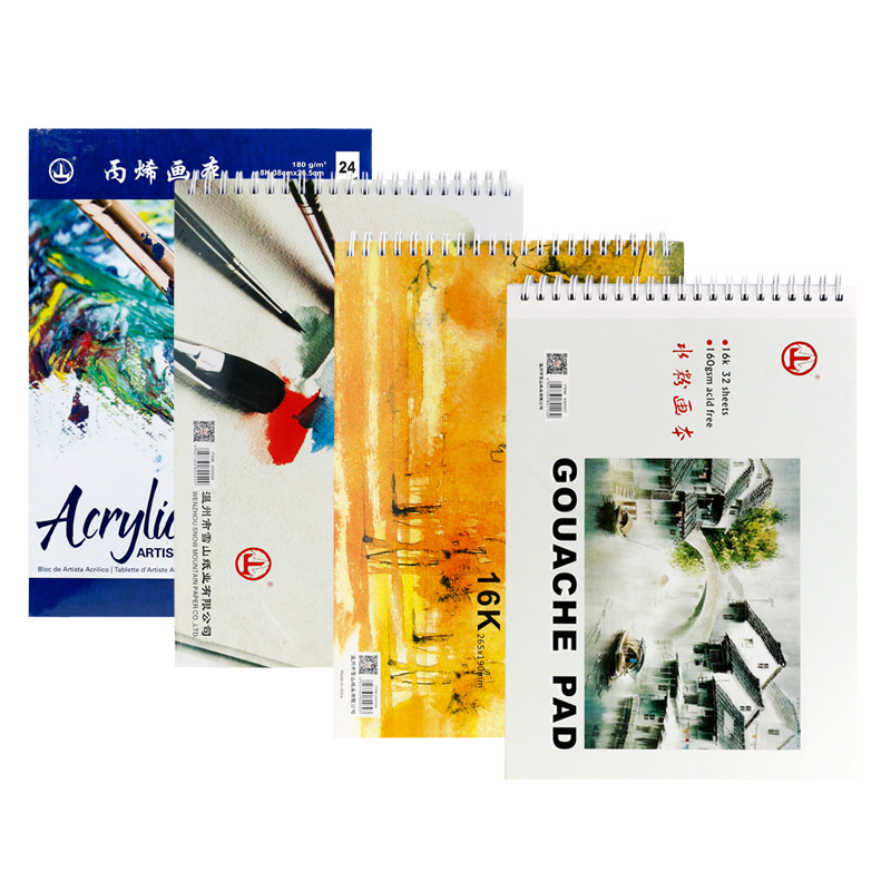 Shan Pai 16K Watercolor Sketchboy Pigment Sketch Acrylic Painting This Students Fine Art 8 Open Sketch Painted Practice Note