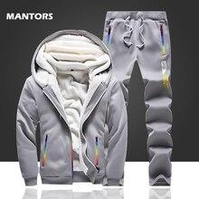 Мужской флисовый спортивный костюм, комплект повседневной спортивной одежды из 2 предметов, толстовка с капюшоном и спортивные штаны, зима 2019