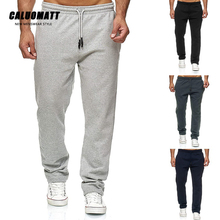 Trousers Male Track-Pants Elastic Jogger Spring Mens Casual Gym Autumn Solid Loose-Fitted