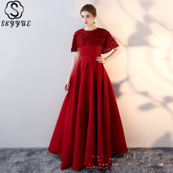 Skyyue Evening Dress O-Neck Solid Short Sleeve A-Line Long Dresses Evening Lace Appliques Floor-Length Eveing Gown LX357