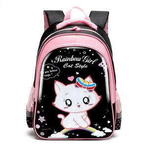 Children Backpack School Bags