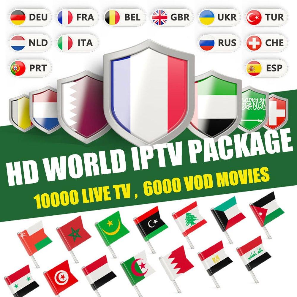 世界IPTV5