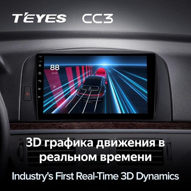 TEYES CC3 Штатная магнитола For Хендай Соната NF For Hyundai Sonata NF 2004 - 2008 до 8-ЯДЕР, до 6 + 128ГБ 27EQ + DSP carplay автомагнитола 2 DIN DVD GPS android 10 мультимедиа автомобиля головное устройство 5