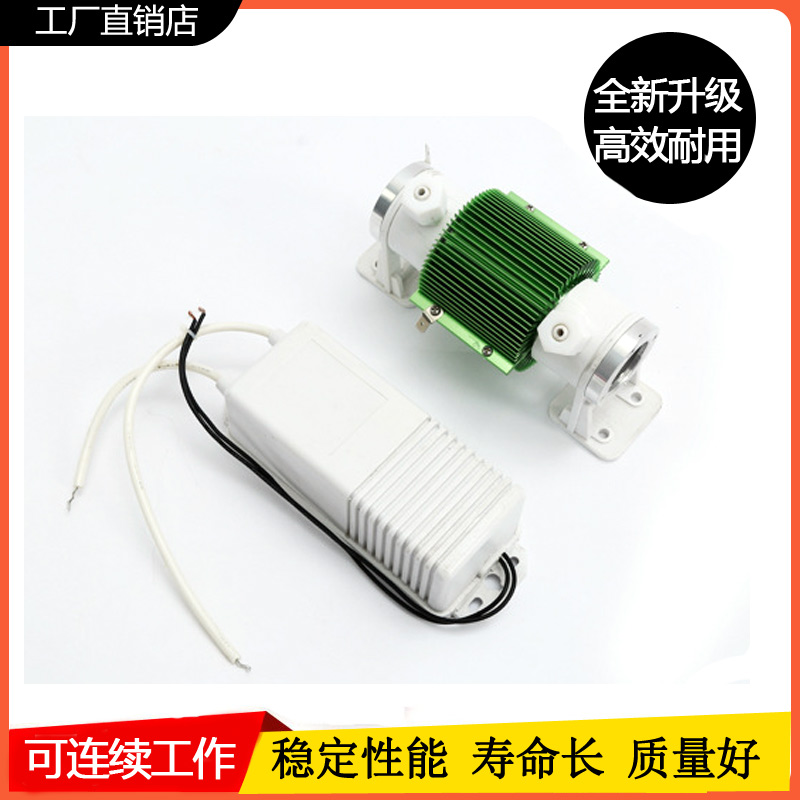 5 Grams Of Tubular Ozone Generator Accessories Fish Tank Sterilization And Disinfection Machine Water Treatment