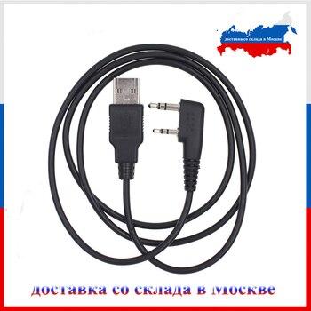 Original Baofeng USB Programming Cable for Baofeng DMR walkie Talkie DM-5R DM-X DM-1701 DM-1801 DM-1702 DM-1802 DMR Radio фото