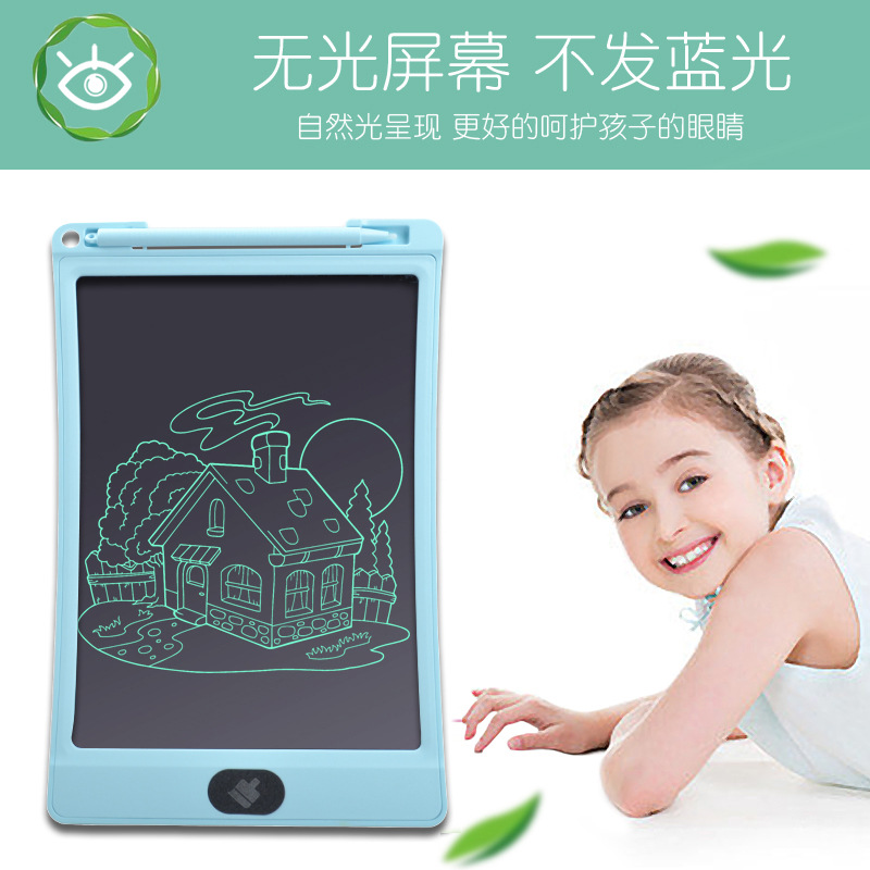 Liquid Crystal Sketchpad 8.5-Inch LCD Tablet Message Board Children Electronic Drawing Board Light Small Blackboard