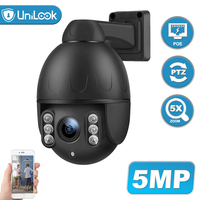 Hikvision compatible 5MP PTZ IP Camera Outdoor 5X Zoom Two Way Audio POE CCTV Security Camera SD Card Onivf H.265 wall mount