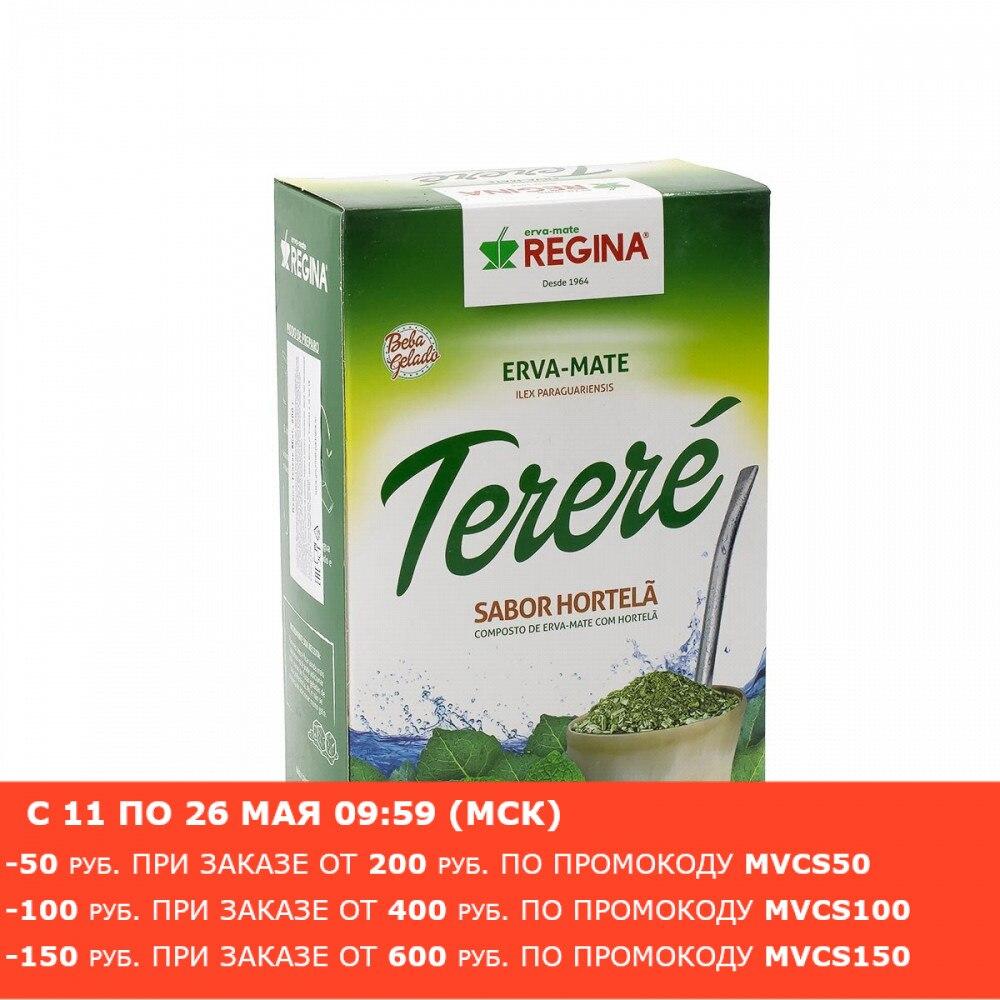 Мате Regina Terere sabor Hortela, 500 г