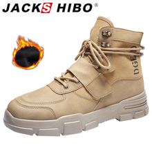 Jackshibo Men Fashion Ankle Martin Boots Shoes Winter Outdoor Warm Casual Shoes For Men  Warm Snow Boots Fur Lining Boots Male