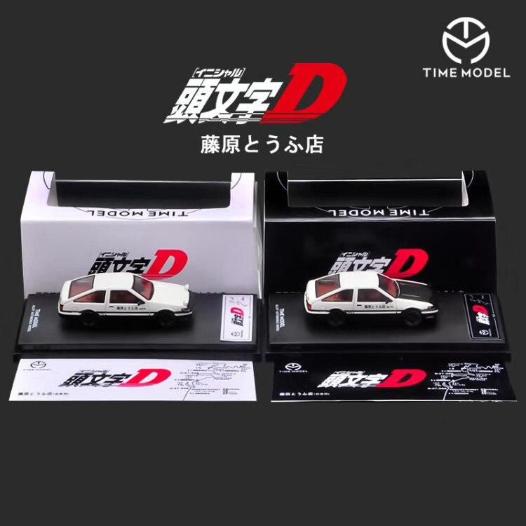 Modelo de tempo jdm tipo 1/64 toyota d ae86 coleção takumi fujiwara diecast carro brinquedo 164 modelo veículo de carro com caso