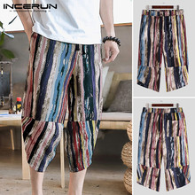 INCERUN Men Color Striped Print  Cropped Pants Colorful  Loose Baggy Wide-legged Bloomers Men's Wide Crotch Harem Trousers S-5XL
