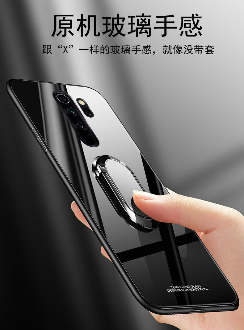 H45b08929a81f413da5b234438a29300fP for Xiaomi Redmi Note 8 Pro Case Tempered Glass Ring Magnet Holder Case for Redmi Note 8 8A 7 9 Pro Soft Frame Stand Back Cover