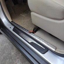 Для аксессуаров Renault Captur порога Накладка накладки на пороги гвардии протектор автомобиля Стикеры стайлинга автомобилей