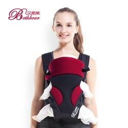 Respirável portador de bebê 3 em 1 popular frente carry bebê mochila portador infantil estilingue mochila bolsa envoltório bebê canguru 0-24 m