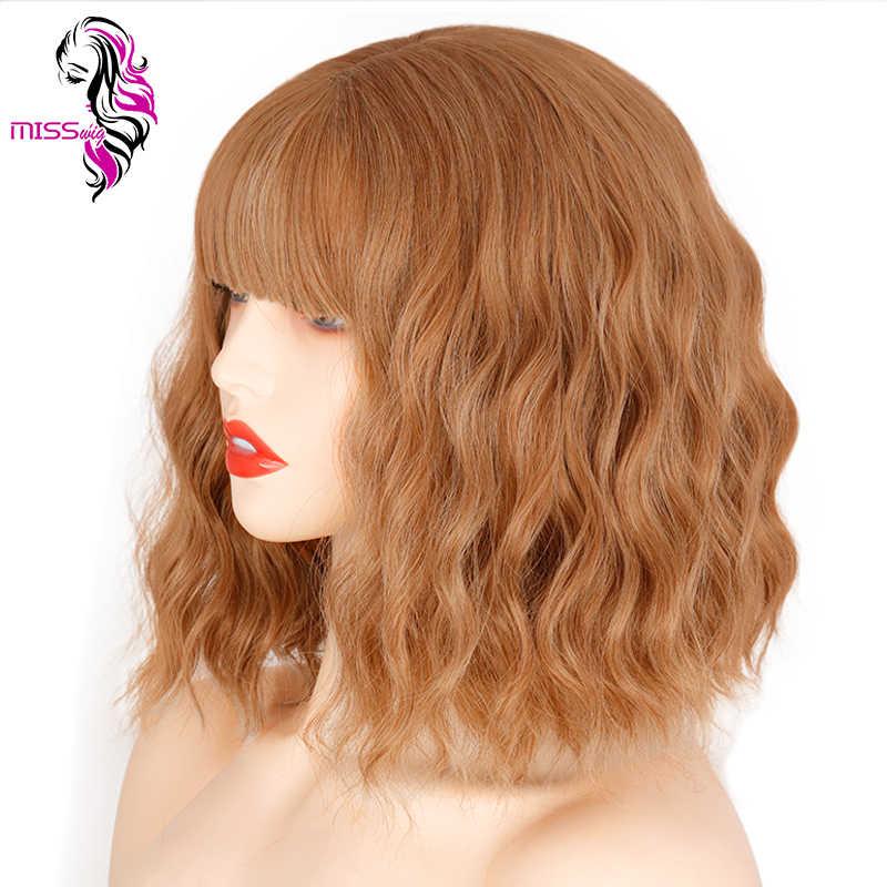 Bayan peruk kısa su dalgası sentetik peruk 23 renkler mevcut peruk kadınlar için ısıya dayanıklı iplik kadın günlük yanlış saç