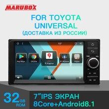 Marubox 7A701MT8 、カーマルチメディアプレーヤーユニバーサルトヨタ、 8 コア、アンドロイド 8.1 、ラジオチップTEF6686 、 2 ギガバイトのram、 32 グラムrom、gps、usb