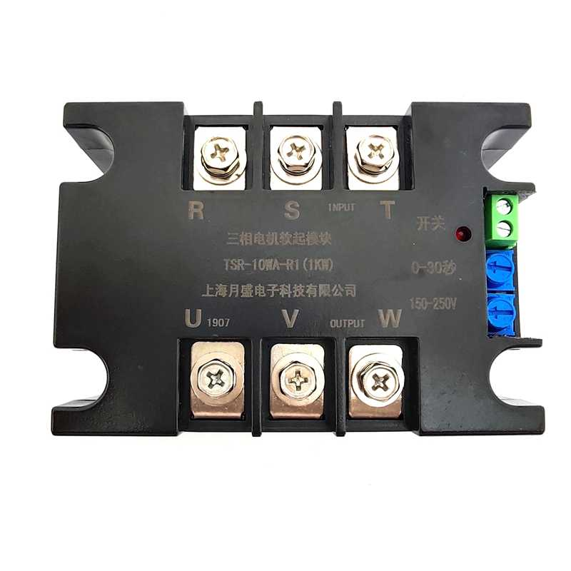Motor soft start module controller motor soft starter soft stop heat sink three-phase motor slow start 1kw 2kw 4kw 6kw 8kw  10kw