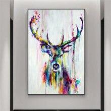 Скандинавский красочный олень скандинавский абстрактный холст