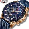 2019 LIGE  синие модные мужские часы  Топ бренд  роскошные мужские спортивные водонепроницаемые часы  мужские деловые кварцевые часы  мужские ча...