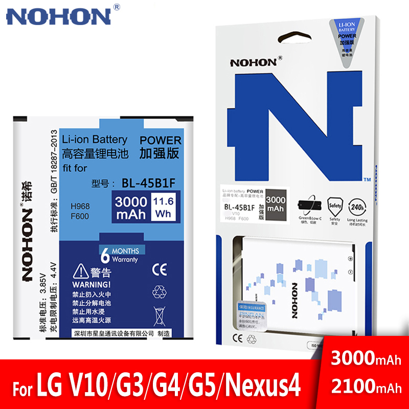 NOHON For <font><b>LG</b></font> V10 G3 G4 G5 Google Nexus <font><b>4</b></font> <font><b>Battery</b></font> BL-53YH BL-51YF BL-42D1F BL-45B1F BL-T5 Real High Capacity Bateria image