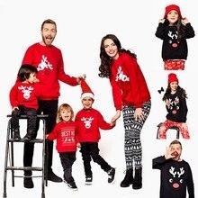 Одинаковая одежда для детей; Рождественские свитера в полоску; семейный костюм для родителей и детей; свитер с принтом; мягкий хлопок