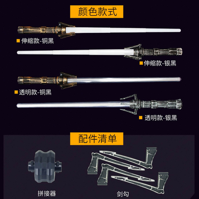 Flashing Lightstick sword