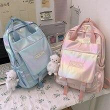 Милый женский рюкзак Оригинальные милые школьные сумки для девочек