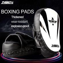 Боксерские накладки для мишени супер mma перфоратор тренировочные