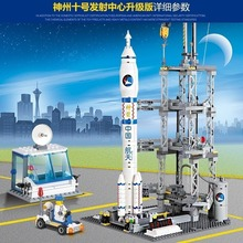 цена на 822pic China famous toy brand  compatible with other brands of products space rockets children's Christmas gifts