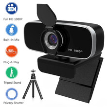 BENTOBEN Full HD Real 1080P Webcam with Tripod Build in Microphone USB Plug Web Camera for PC Live Streaming Laptop Windows 10