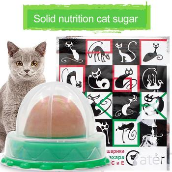 1PC Healthy Cat Snacks Catnip Sugar Candy Licking Nutrition Gel Energy Ball Safe Toy Pet Supplie Fixed Candy Cute Cat Toy TSLM2 1