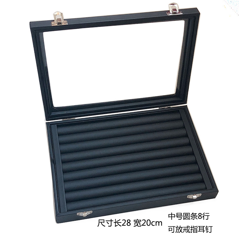 Medium  PU Black Carrying Case With Glass Cover Jewelry Ring Display Box Tray Holder Storage Box Organizer Earrings Ring Bracel