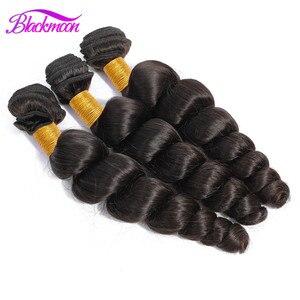 Image 3 - Extensiones de cabello humano mechones de ondas sueltas, 1/3/4 mechones, Color negro Natural, Remy, trama Doble