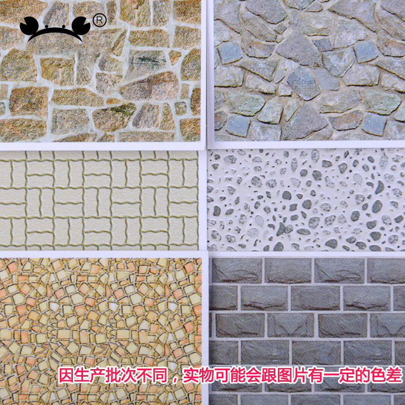 10pcs/lot 1:25 Architectual Building Model Making Material Wall Paper 140*297mm