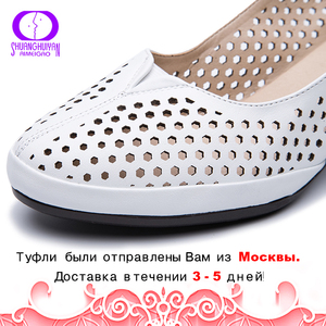 Image 2 - AIMEIGAO Autumn Spring Slip on Hollow Out Women Shoes Soft Leather Square Heels Casual Sandals Solid Women High Heels Pumps