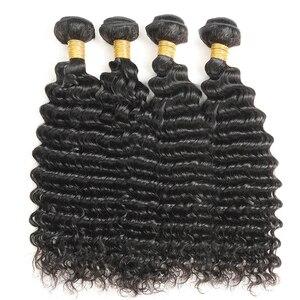 Image 3 - Глубокие кудрявые пряди волос с застежкой бразильские волосы волнистые 3 пряди человеческие волосы с застежкой Mihair Remy наращивание волос 1B #