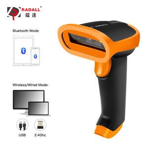 RADALL Barcode-Scanner Inventory Pos Terminal Qr Code 1D/2D