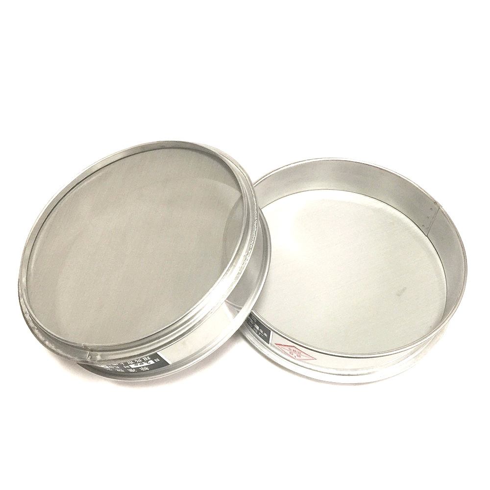 Sample Test Sieve Soybean Rice Grain Sesame Flour Sieve 304 Stainless Steel Filter Mesh And Frame Diam. 20 Cm 250 - 1000 Mesh
