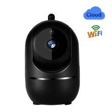 홈 시큐리티 1080P 무선 감시 카메라, 스마트한 자동 인체 추적 CCTV 네트워크, IP 카메라, 와이파이 작동, 클라우드 적용, 아기모니터 사용 가능