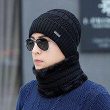 Шапка мужская зимняя дикая волна утолщение плюс бархатная Теплая Вязаная Шапка Молодежная шерстяная шляпа уличная шапка для верховой езды