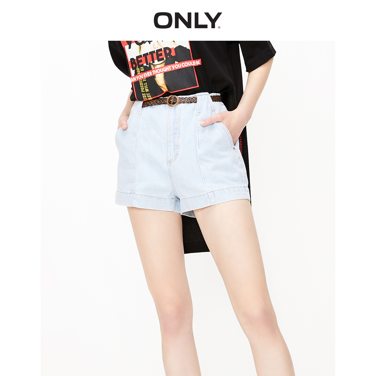 ONLY Women's Straight Fit High-rise Denim Shorts | 119243517