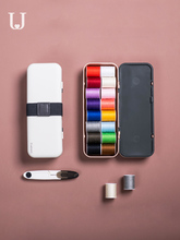 Youpin Jordan & Judy Kit de costura multifuncional, caja portátil de alta gama, para costura a mano, Kit de costura de ropa