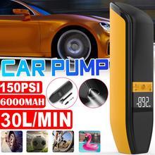 휴대용 공기 압축기 타이어 팽창기 금속 모터 무선 공기 펌프 150 PSI 타이어 펌프 자동차 타이어 풍선 자동차 자전거 공