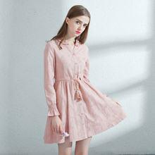 Ymwmhu Модное Новое поступление женское платье розовое однотонное