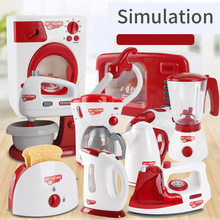 Ролевые игры игрушечный пылесос, игрушка для детей, уборка, стиральная машина, мини-игрушка для уборки D7