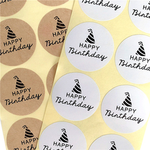100pcs/lot Happy Birthday Kraft Paper Sealing Party Decorative Sticker Craft Hat Stickers Scrapbooking